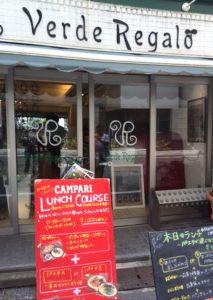 浅草橋の神田川ほとりの素敵なイタリアンレストラン ベルデ・レガロ