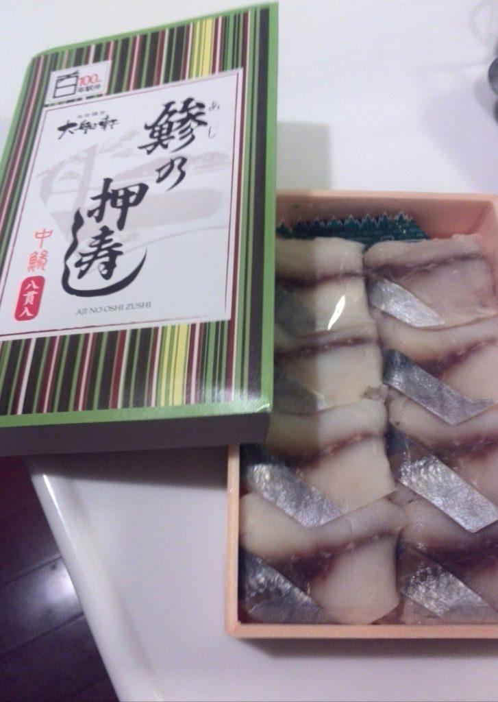 今日、鎌倉駅で購入した鯵の押寿司