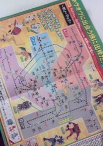 2017ポケスタラリー路線図