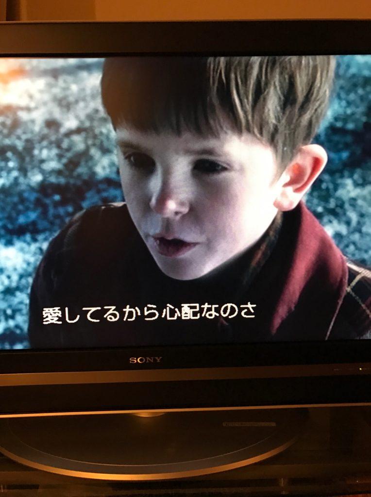 チャーリーとチョコレート工場のなかで、チャーリー少年がウォンカに送ったアドバイス