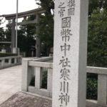 寒川神社の参道入口