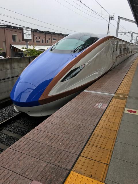 上越新幹線『あさま』