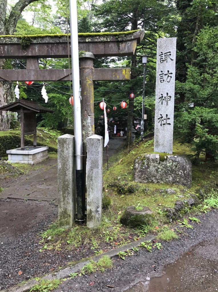 軽井沢の諏訪神社