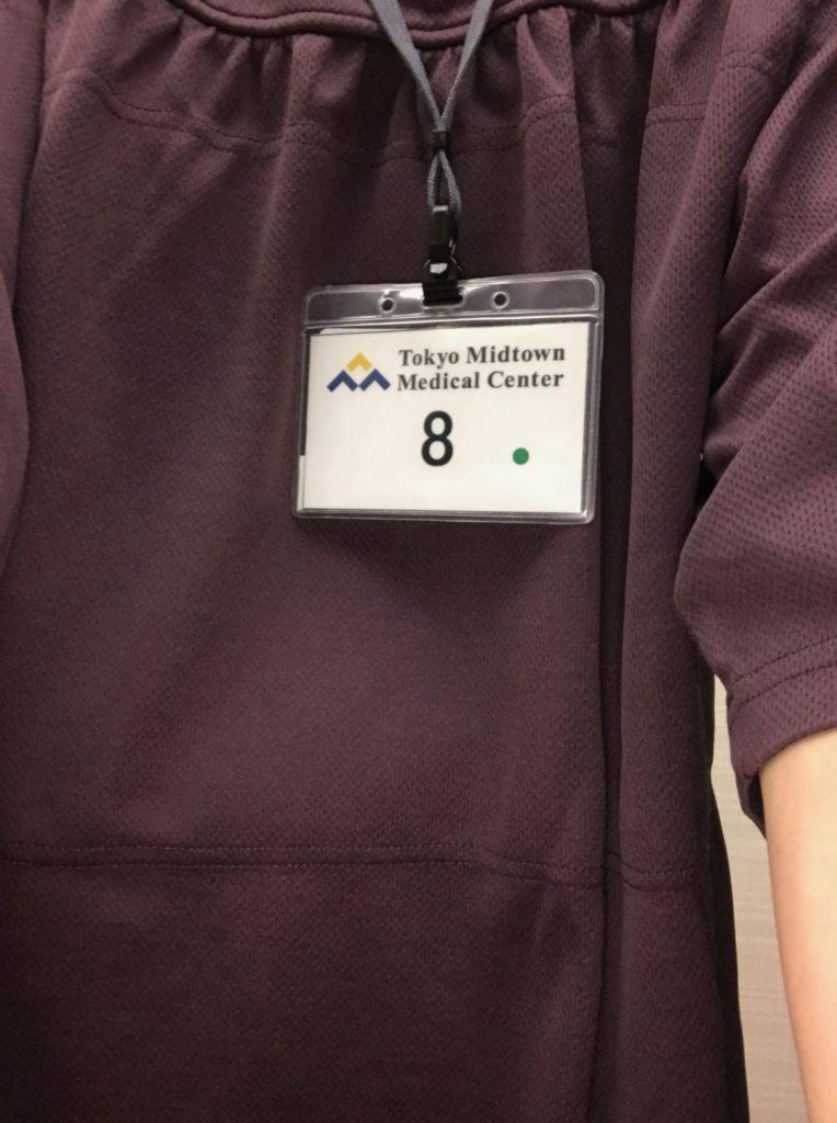 今年の健康診断の私の番号