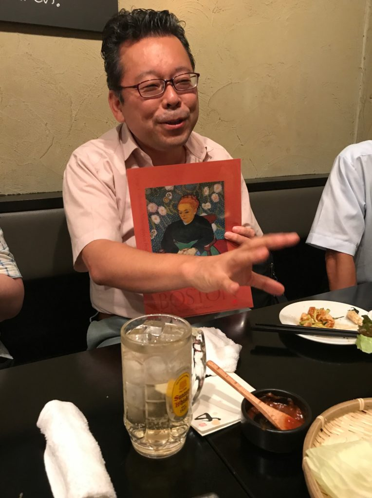樺沢紫苑先生の「ボストン美術館展」解説