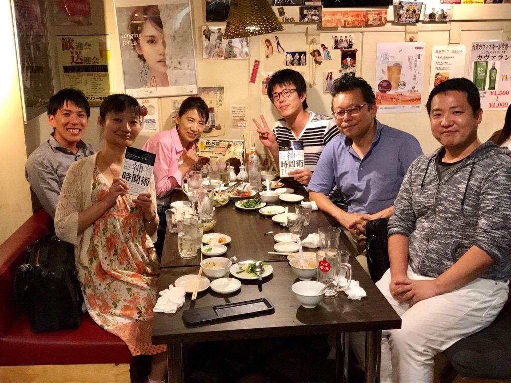 神・時間術ビフォー・アフターキャンペーンのお食事会参加者