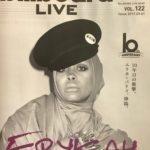 ビルボードライブ東京 会員誌201710