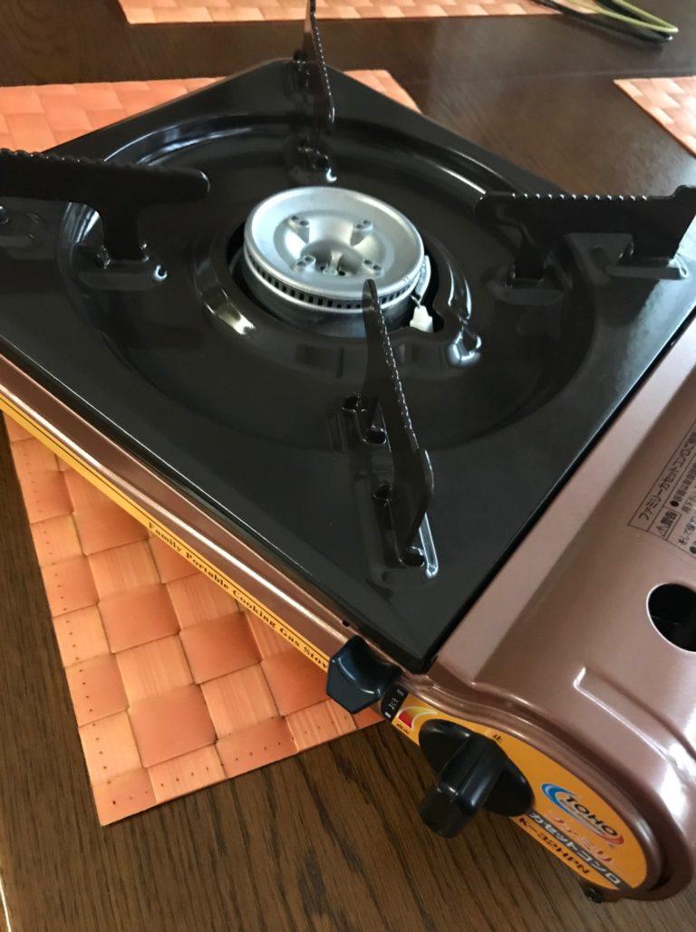 昨日、25年ぶりに買い替えたカセットコンロ