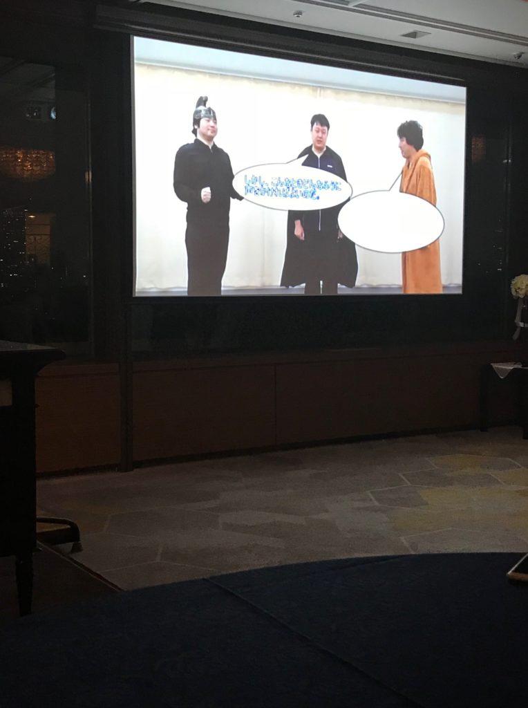 10月28日に参加した結婚披露宴の動画
