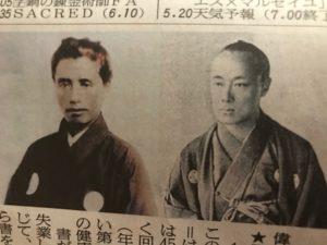 本日のBSプレミアム「偉人達の健康診断」朝日新聞のテレビ解説